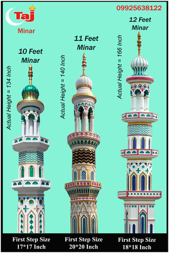10, 11 and 12 Feet Minar