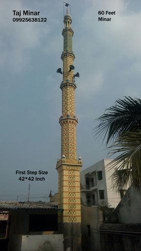 60 Feet Minar