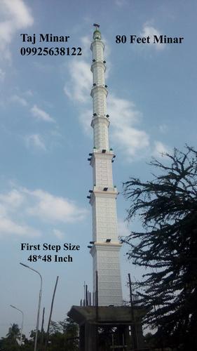 80 Feet Minar