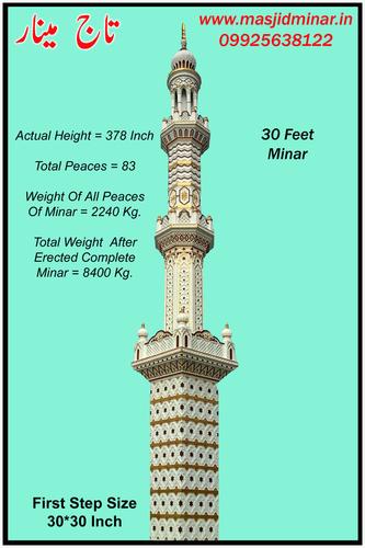 30 Feet Minar
