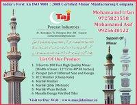 Mosque Minar