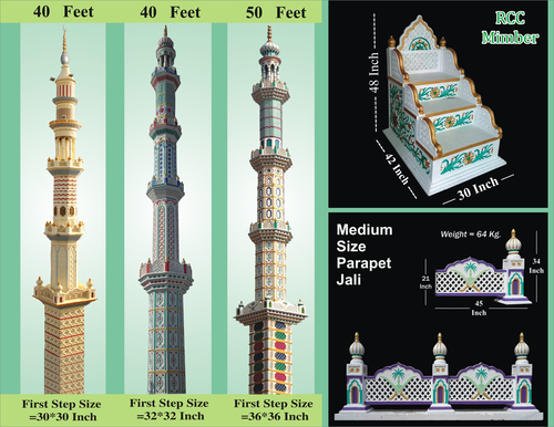 High Quality Minar