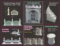 All Masjid Product