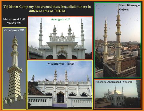 Khubsurat Minar