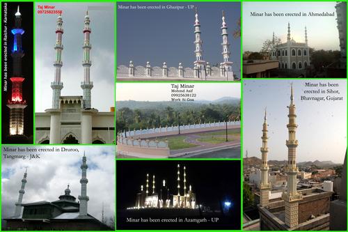 Shandar Minar
