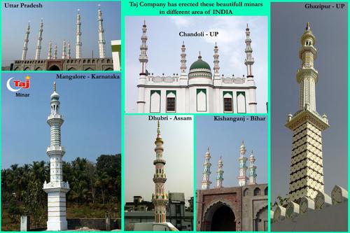 High Quality Minar