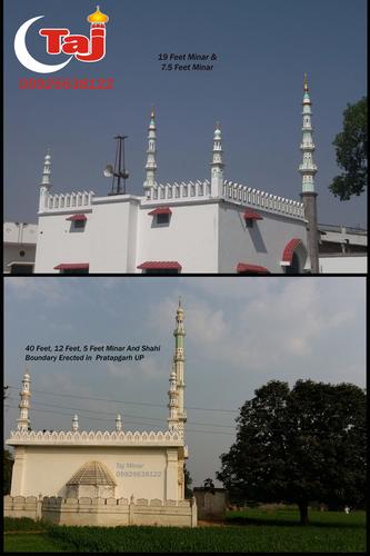 Very Strong Minar