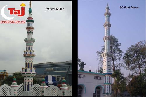 Masjid ke Minar