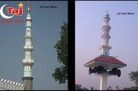 Long lasting Minar