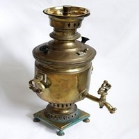 Vintage Brass Samovar Tea Urn