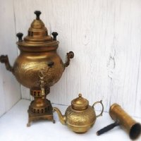 Persian Coffee Pot