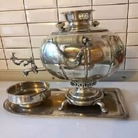 Russie Ancien Tea Urn