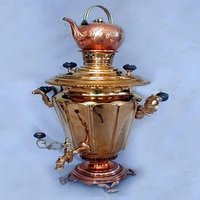Brass Coffee Urn