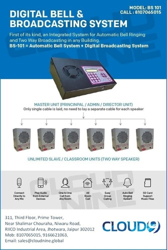Digital Broadcasting Equipment