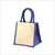 Personalized Large Jute Tote Bag