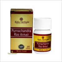 Purnachandra Ras Gold 20 Tablets