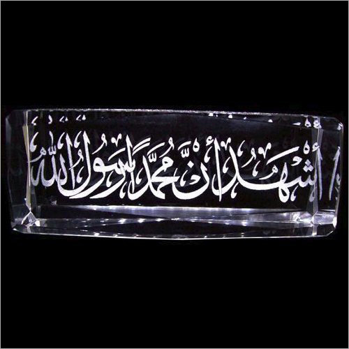 3D Islamic Religious Crystal Gifts