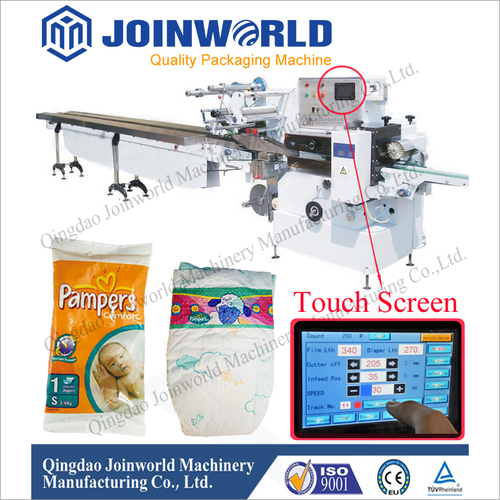 Hygiene Kits Flow Wrapping Machine