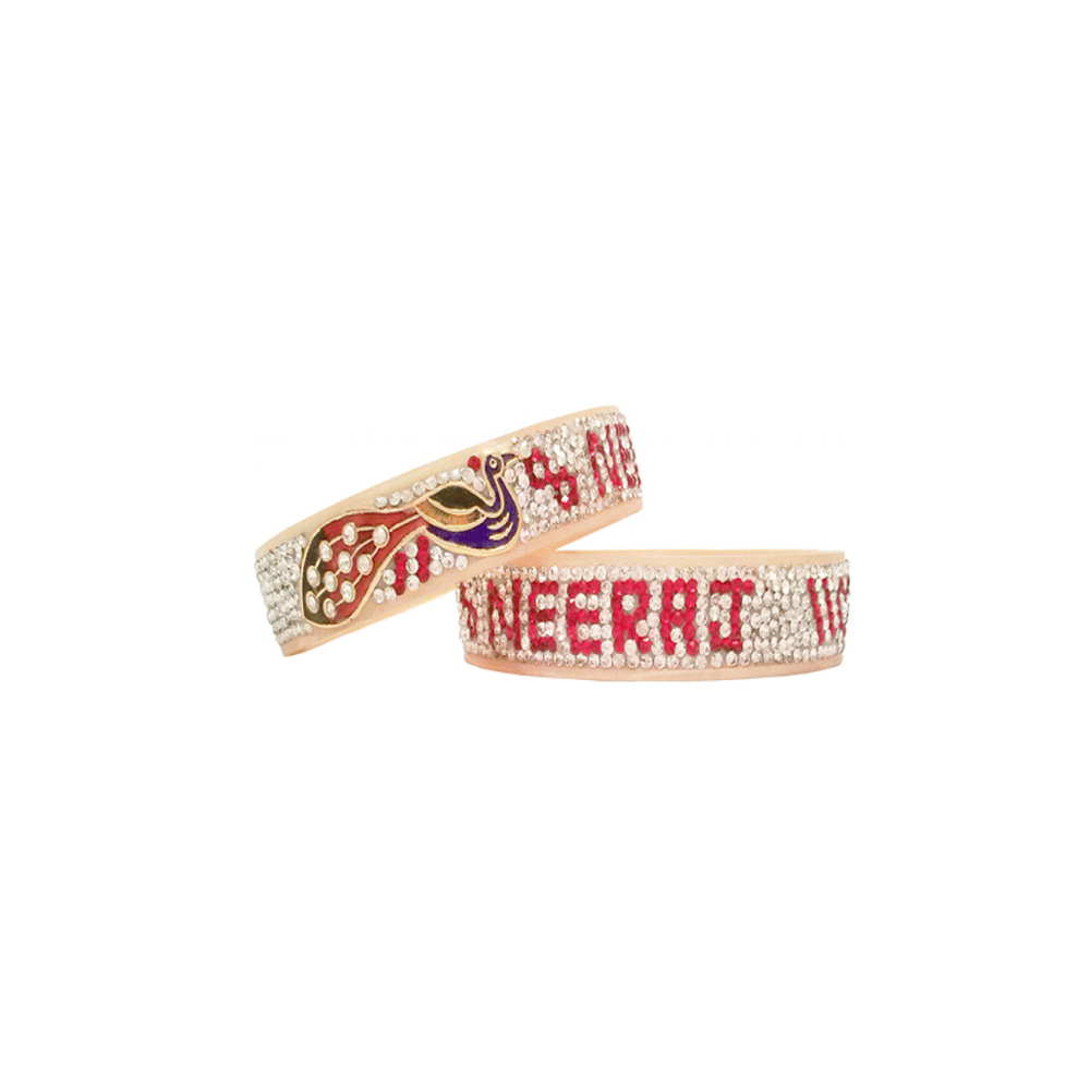 Bridal Groom Name Bangle
