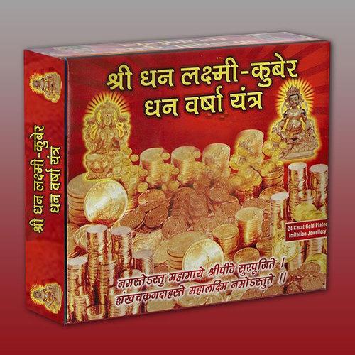 Shubh Dhan Laxmi Yantra