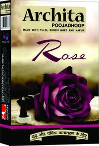 Archita Rose Poojadhoop