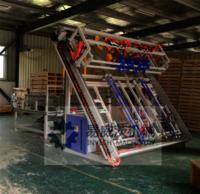 Automatic Wood Pallet Making Machine