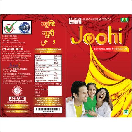 Edible Oil Jar Label