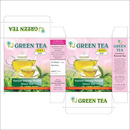 Green Tea Packaging Box