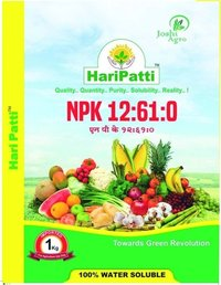 NPK 12-61-00 FERTILIZER