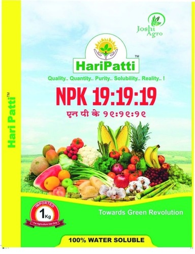 NPK 19-19-19 FERTILIZER