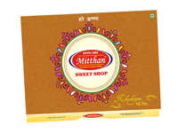 Mithan Sweets Hop