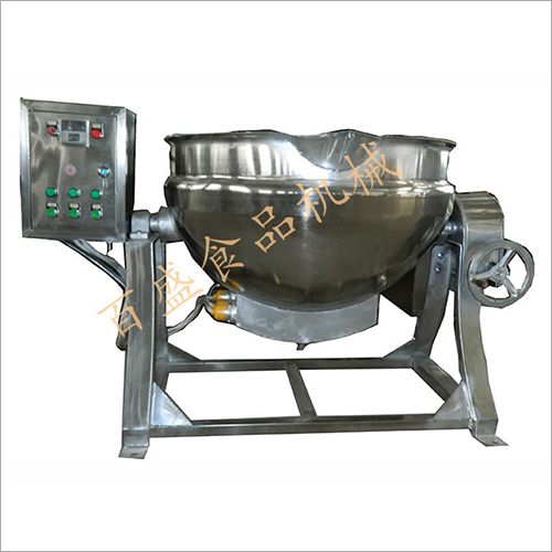 Sugar Cooking Pot