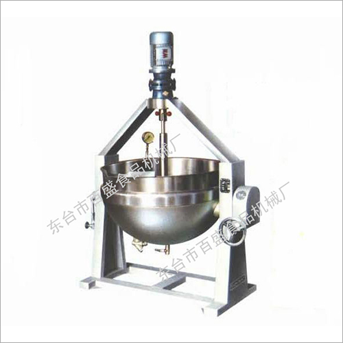 FK- Sugar Cooking Pot with Stick