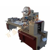 Oat Chocolate Special Automatic High Speed Packaging Machine