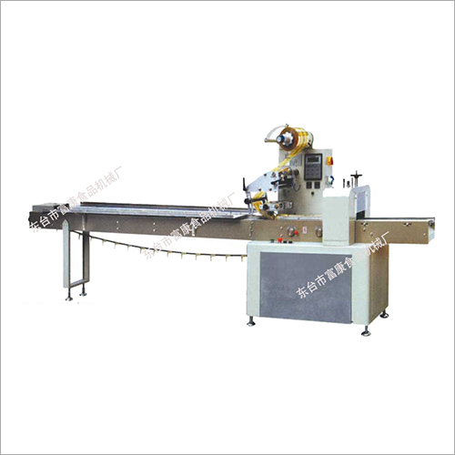 FK- Automatic Pillow Type Packaging Machine