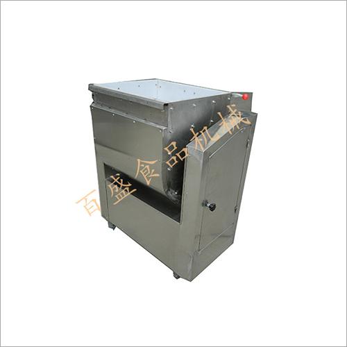 FK-Tempreture Control Nonstick Mixer
