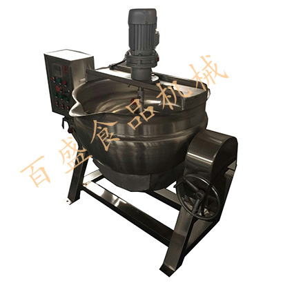 FK -Sugar Cooking Pot
