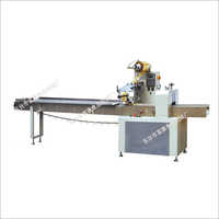FK - Automatic Pillow Type Packaging Machine