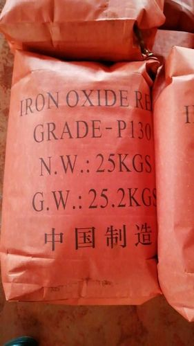 IMPORTED OXIDE