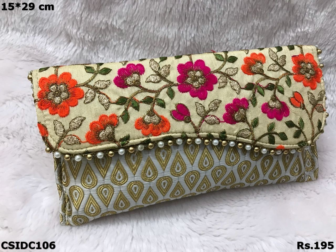 Brocade Embroidered MultiClour Clutch