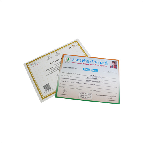 Achievement Certificates