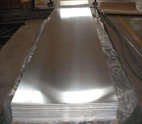 Aluminium Alloy PLATE 2014T6
