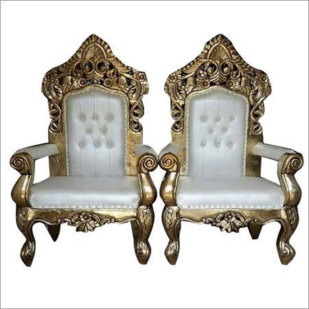 Couple Chair