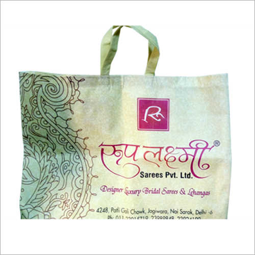 Non Woven Designer Carry Bag