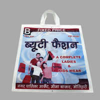 Non Woven Garments Carry Bag