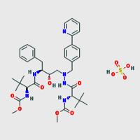 Atazanavir Sulphate