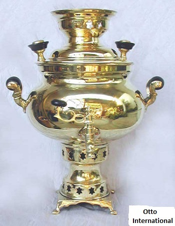 Globe Shaped 20th Century Indian Samovar