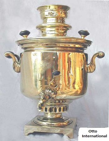 Indian Samovar