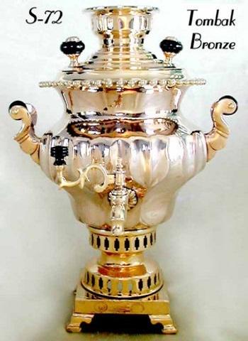 Rare Tombak Bronze Hand Made Samovar