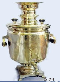 Peasant Barrel Samovar Suite with accessories (Tray, bowl, teapot